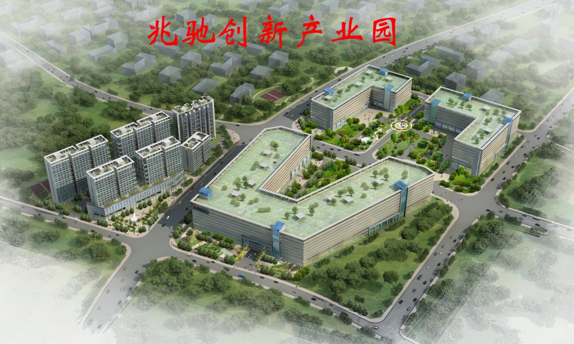 兆驰创新产业园